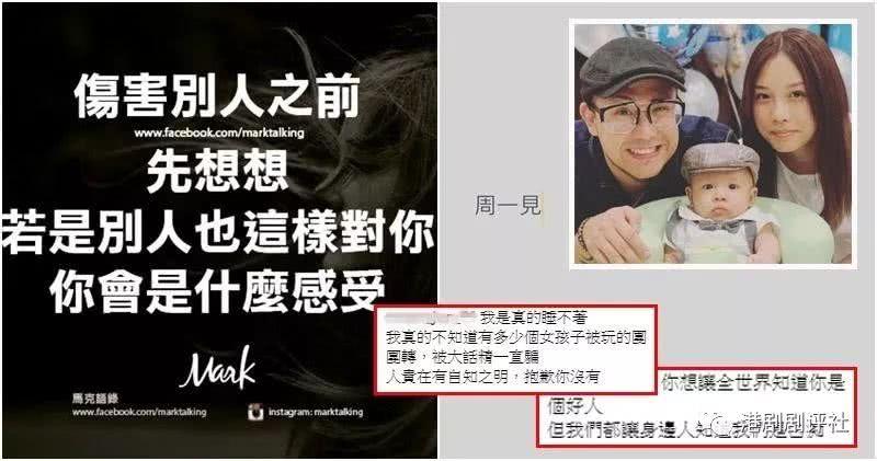 TVB男艺人昨天宣布结婚今日卷入桃色新闻 演唱会被临时取消