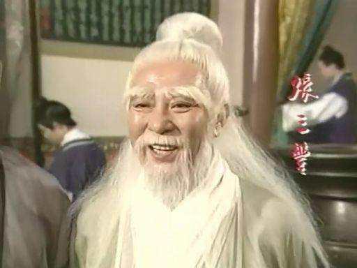 武侠剧中寿元最长的六大高手,尹仲活了五百年,帝释天接近两千年