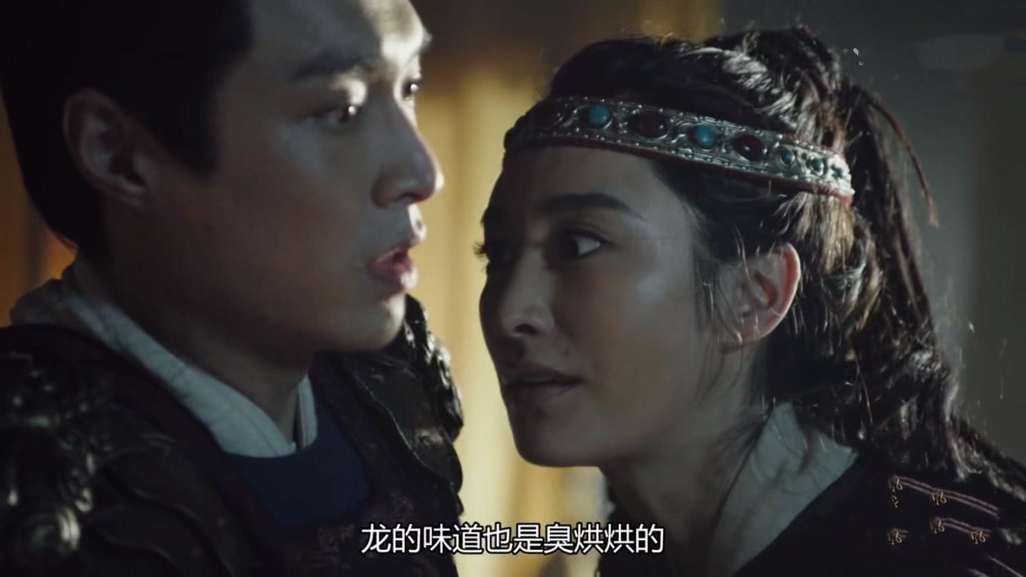 《大明风华》朱祁镇被俘虏,孙若微四处求助无果,朱祁镇还被吐槽臭烘烘