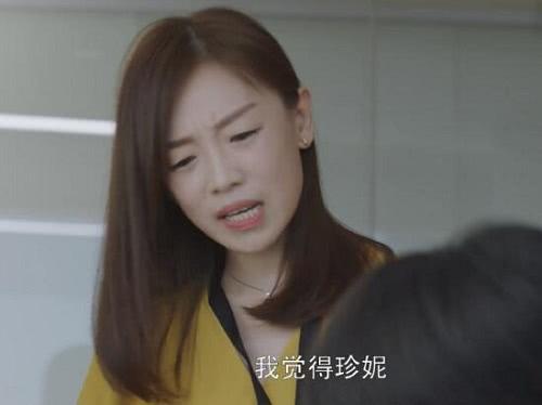 《小欢喜》小金扮演者是谁?小金人设不讨喜,被吐槽是绿茶婊!
