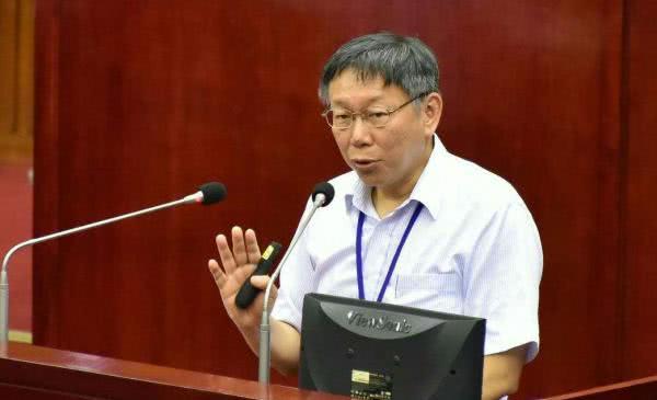 """柯文哲确定将""""组党"""":希望在蓝绿之外,台湾有另一个选择"""