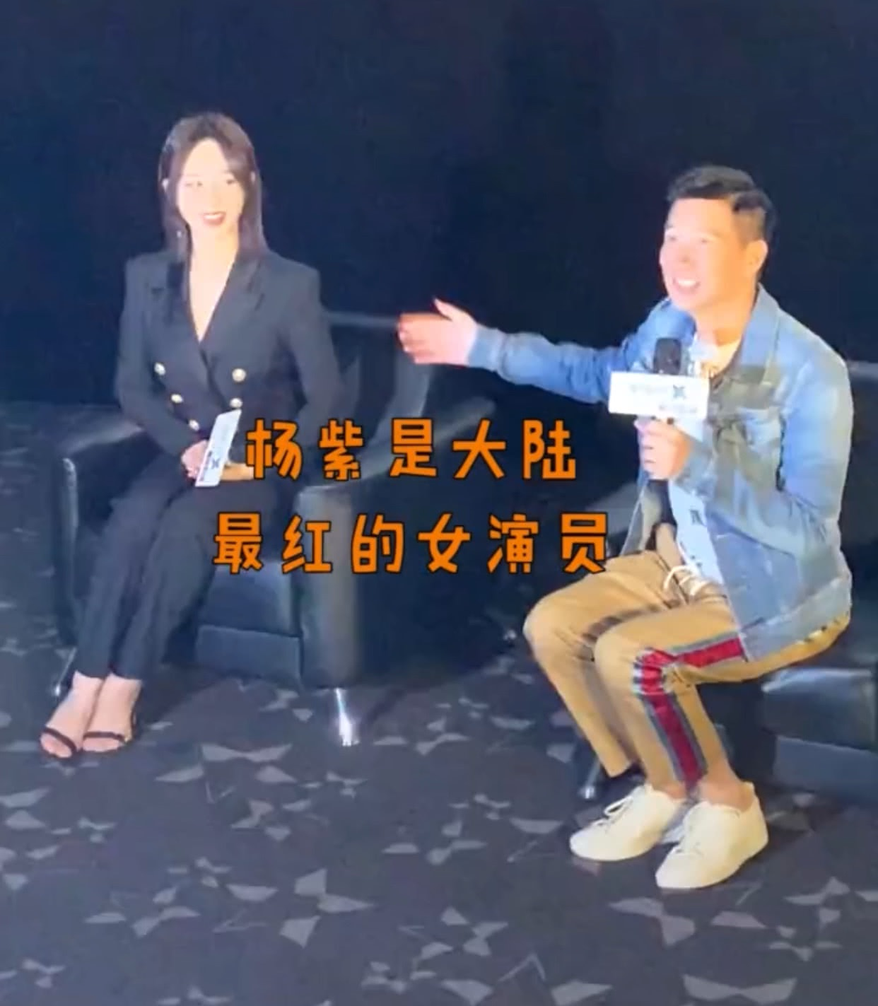 粉丝数量多就是做自己的资本?杨紫介绍自己是最红的女演员!