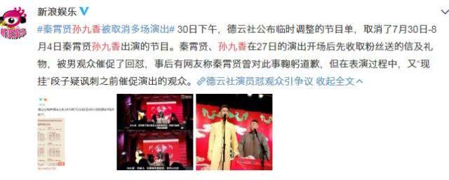 郭德纲说德云社已垄断相声行业,2个月打造一个岳云鹏,不缺人手