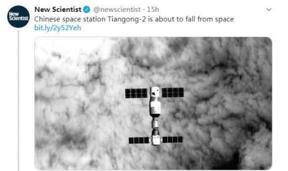 超时工作200多天,中国首个太空实验室圆满回归,美俄发来贺电
