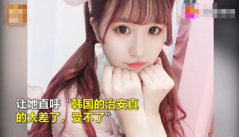 日本女孩拒绝韩国男子搭讪后遭暴打,被扯头发拳打脚踢引网友热议