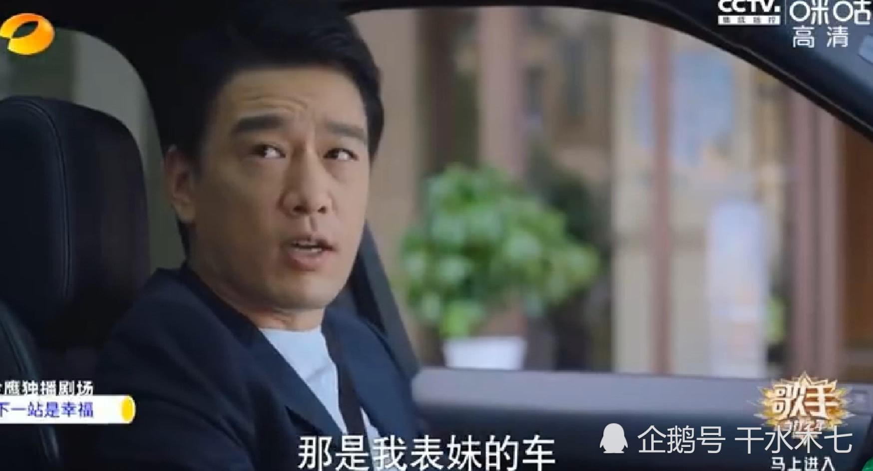 <b>《下一站是幸福》叶鹿鸣不同意贺灿阳和蔡敏敏谈恋爱,蔡敏敏离家出走!</b>