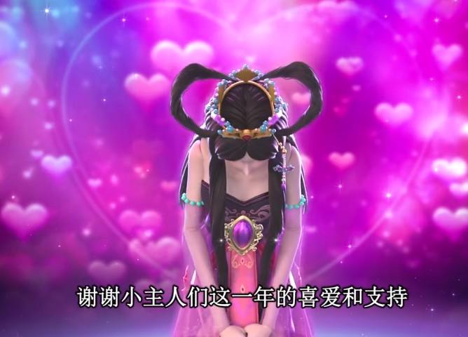 叶罗丽:罗丽公主祝大家新年快乐,罗丽有意帮水王子和王默做红娘