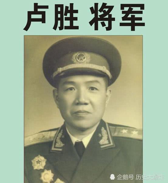 开国中将曾遭到英国人酷刑折磨,香港回归终于为他出了一口恶气