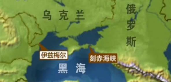 在危险的边缘试探?乌克兰扣押俄油轮后,当晚就放了10名船员