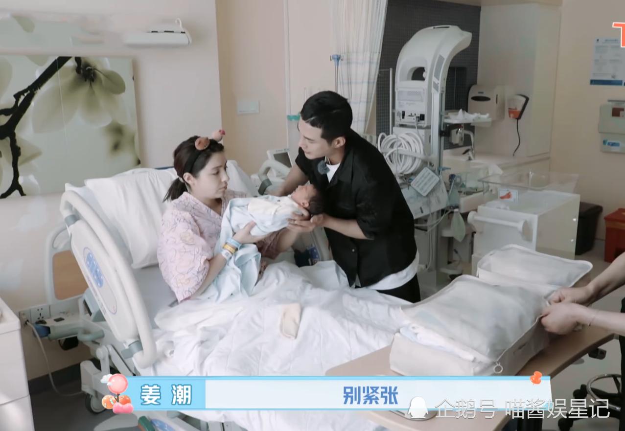 麦迪娜让姜潮抱孩子,看到姜潮抱宝宝的动作,网友不淡定了