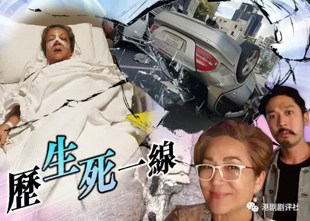<b>香港女演员泰国遇车祸撞歪鼻骨 休养一个月痊癒</b>