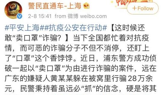 黄智博因口罩诈骗案被捕后,姐姐发文回应:家境不好,弟弟在公司没收入