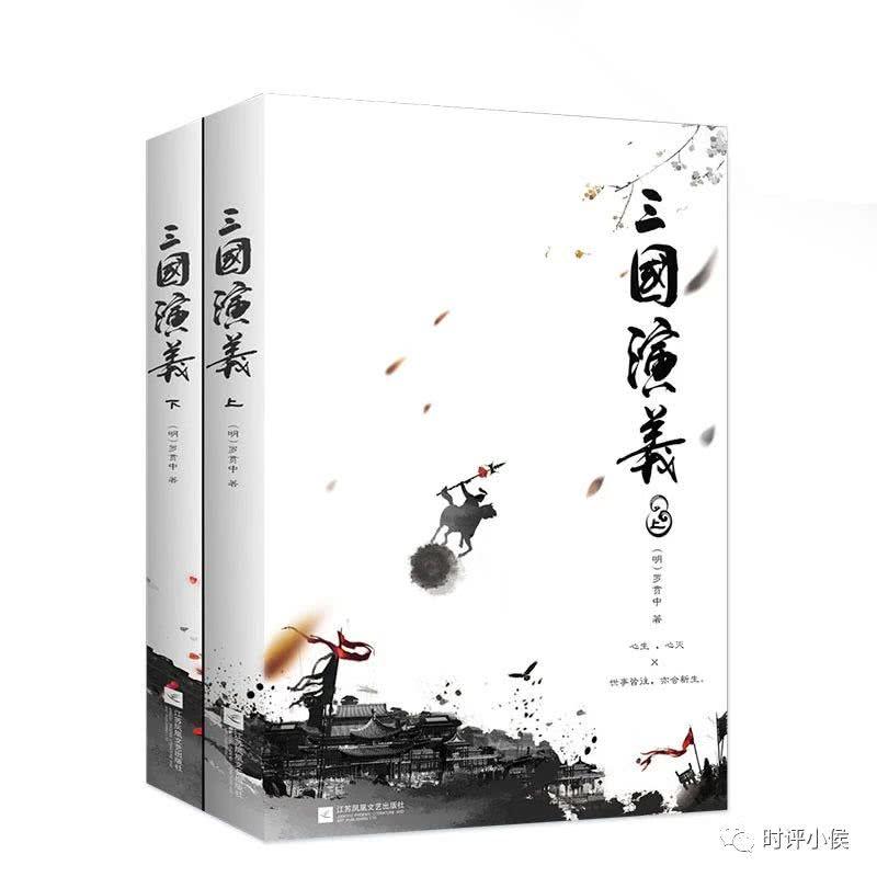 <b>《三国演义》里竟有多达88位君主,真不止刘备、曹操、孙权</b>