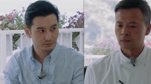 黄晓明被质疑《中餐厅》后期配音洗白,工作室发严正声明否认