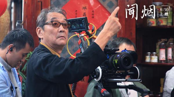 《闻烟》定档8月30日 韩庚、张国立诠释爱与传承