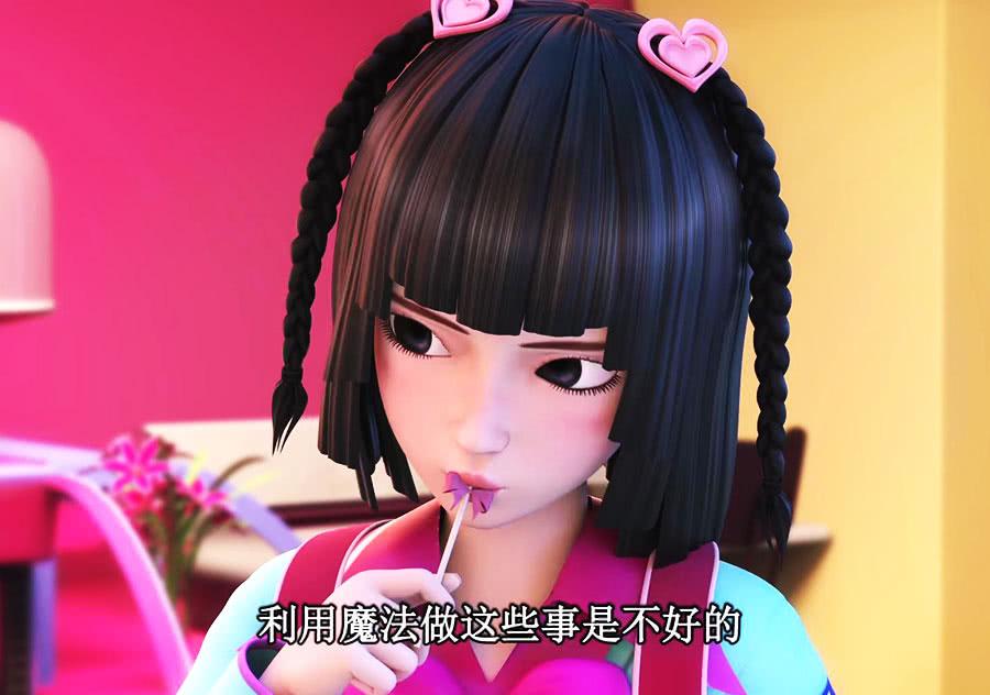 叶罗丽精灵梦:王默让人很迷惑,她二十块钱都拿不出来,却能住学区房