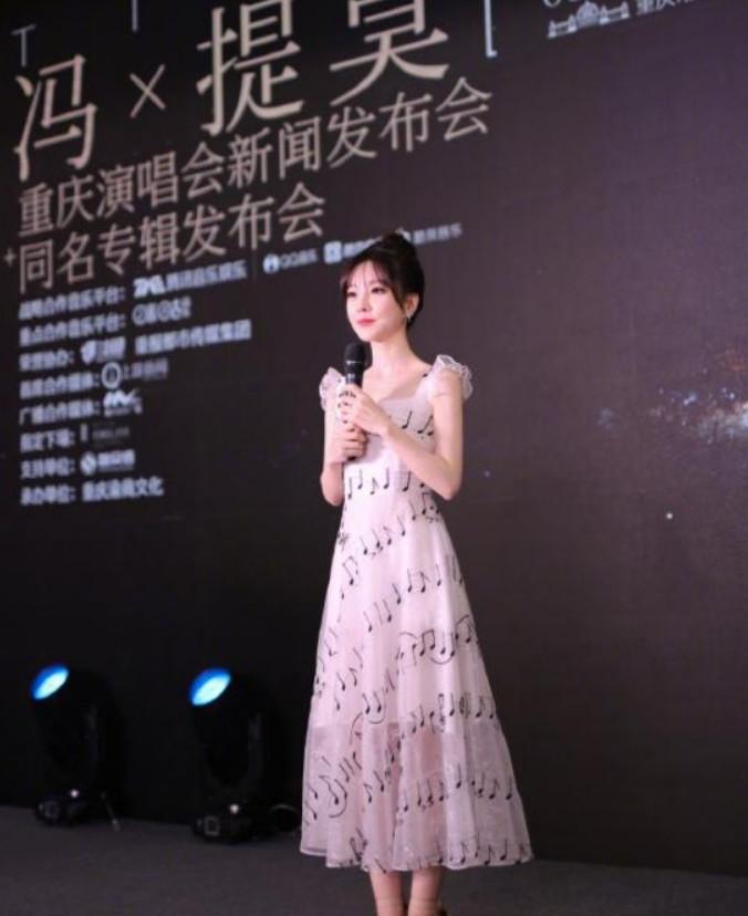 冯提莫亮相演唱会发布会,男粉全场和声佛系少女,牌面十足