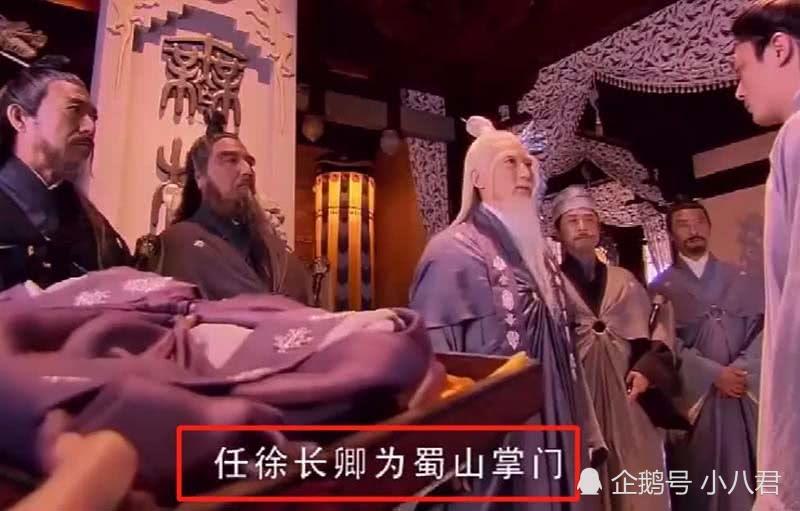 仙剑三:徐长卿结局当掌门,却暗示一大秘密,原来是别无选择