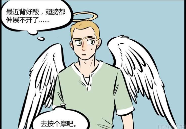 """万圣街:林老师的翅膀羽毛给剃光了以后,接上了""""孔雀羽毛""""!"""