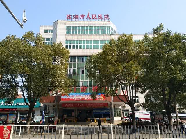 临湘市人民医院刘佳——17年前她战非典 17年后再战新冠肺炎