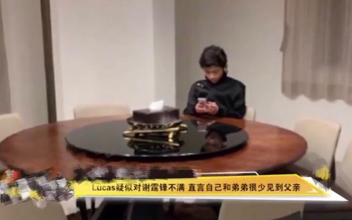 网曝Lucas对谢霆锋不满,张柏芝背锅,霍汶希发声明澄清谣言