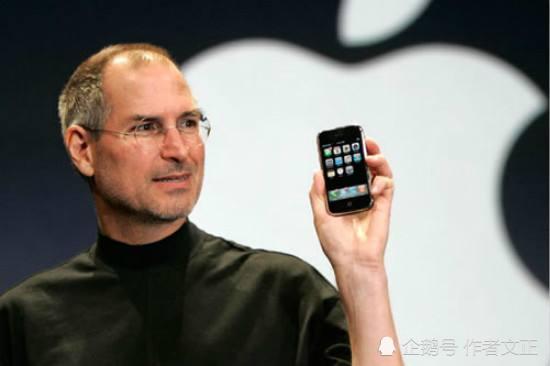 <b>苹果手机的创新对整个手机行业的影响</b>