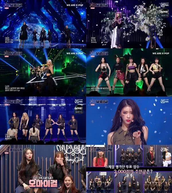 AOA雪炫对节目制造出参赛者们之间的竞争感,直言我不喜欢