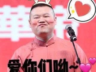 <b>说相声的岳云鹏,遭到北大教授批评没文化,说相声的门槛这么低吗</b>