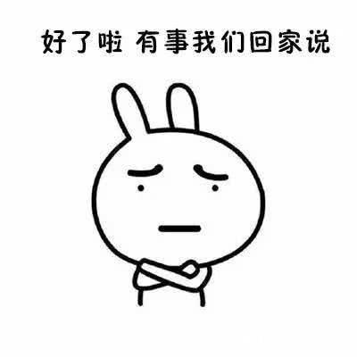 搞笑图片:隔壁王大爷给我介绍个妹子,今天去相亲,我没相中女方