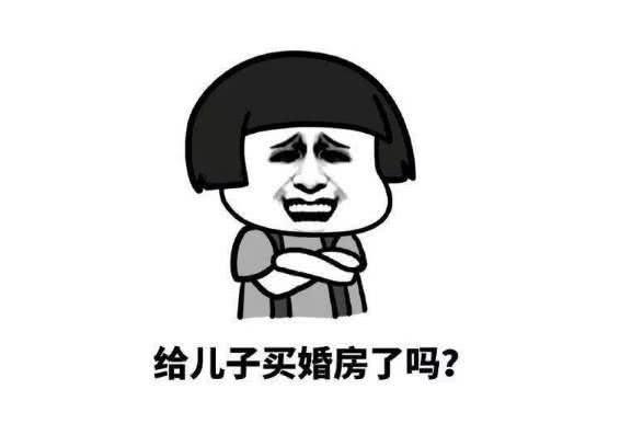 搞笑图片:晚上超市买速冻饺子,促销员热情招呼我