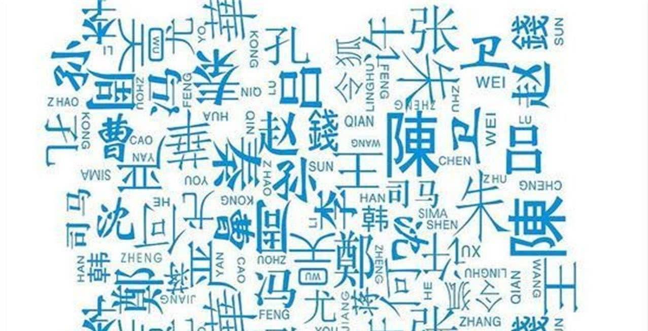 现代人理解姓氏其实就是姓的意思,而古代姓和氏是分开的