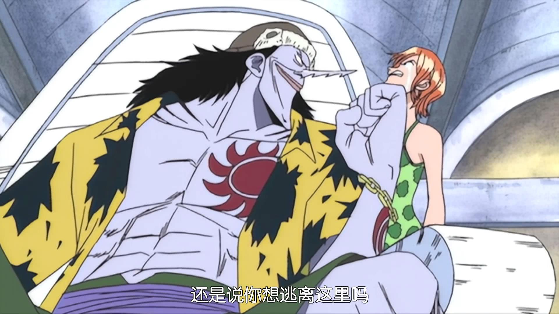 海贼王:这五个人你会原谅?你看他们对娜美干了啥?