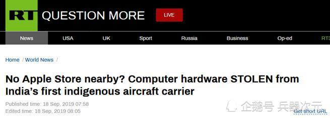 印度小偷胆子真大!混进航空母舰行窃,海军丢失大量机密硬盘