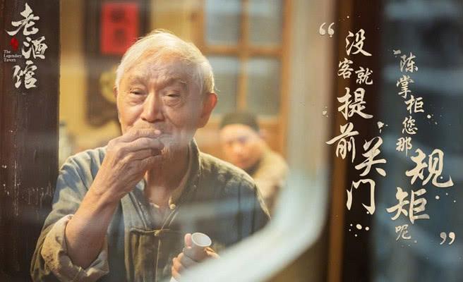 """《老酒馆》最守""""规矩""""的老头,现实中:80岁跳湖戏都不用替身"""