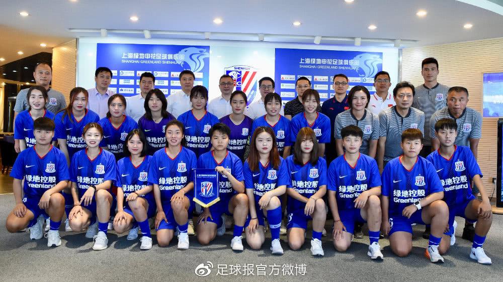 大学生征战职业足球,申花女足的新尝试