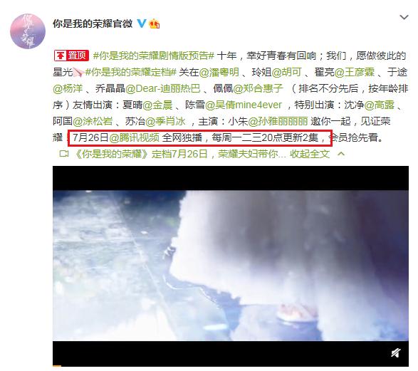 热巴、张雨绮传来好消息,杨紫却连惨两年,新剧又被曝退出暑期档