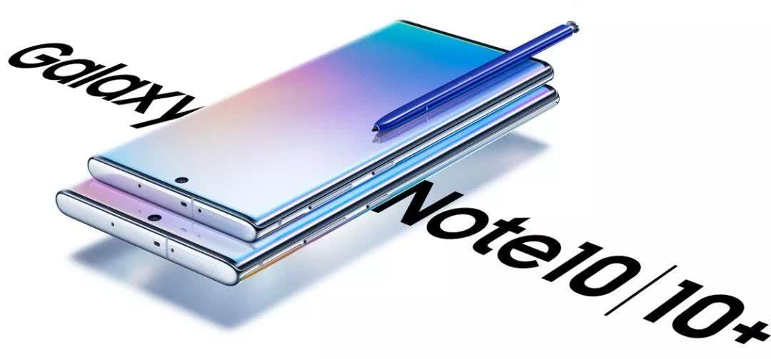 三星 Galaxy Note 10 系列发布,设计很出彩但价格依旧感人!