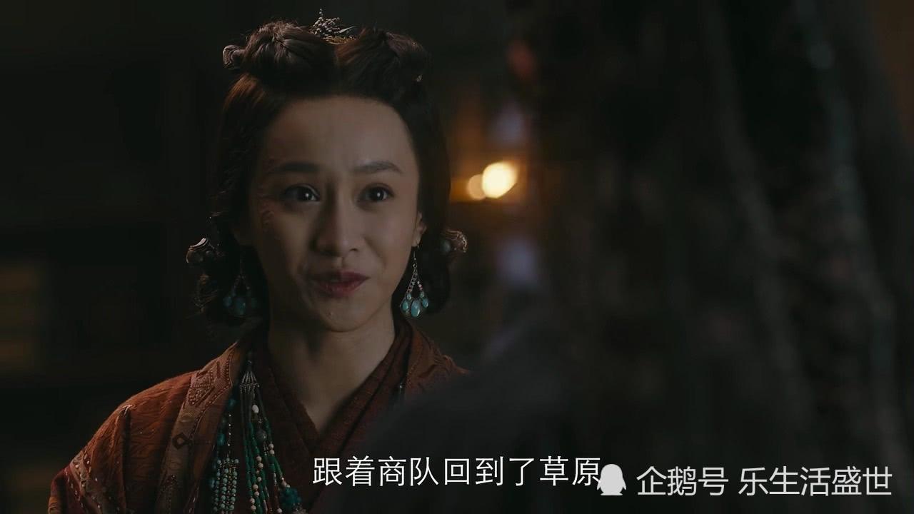 九州缥缈录:苏玛没有死,她嫁给阿苏勒的哥哥,变为辰月的卧底