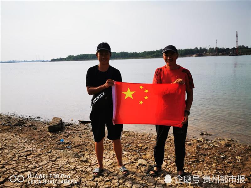 历经29天,铜仁父子划着皮划艇抵达洞庭湖