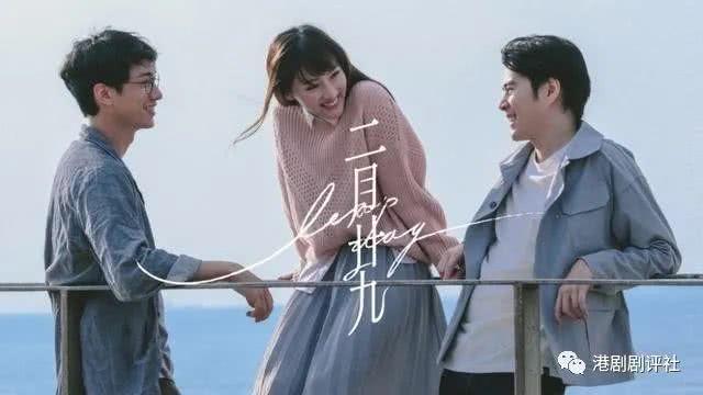 港版《想见你》剧情引人入胜 前TVB戏骨有份演出角色获赞