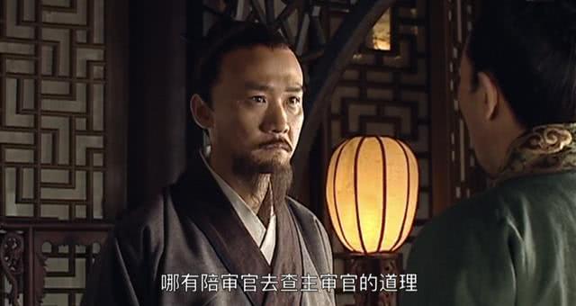 大明王朝:赵贞吉也是老狐狸,前脚安抚杨金水,后脚就祭出大杀器