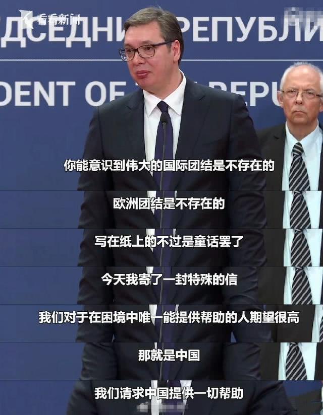 塞尔维亚:第一个向中国免签,白本护照都可以去的欧洲国家
