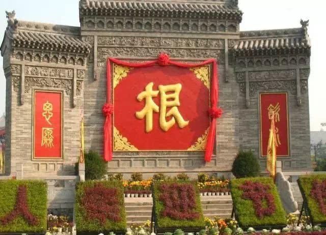 中国历史上六次人口大迁徙,循着祖先的迁徙轨迹,看看你的老家到底在哪里