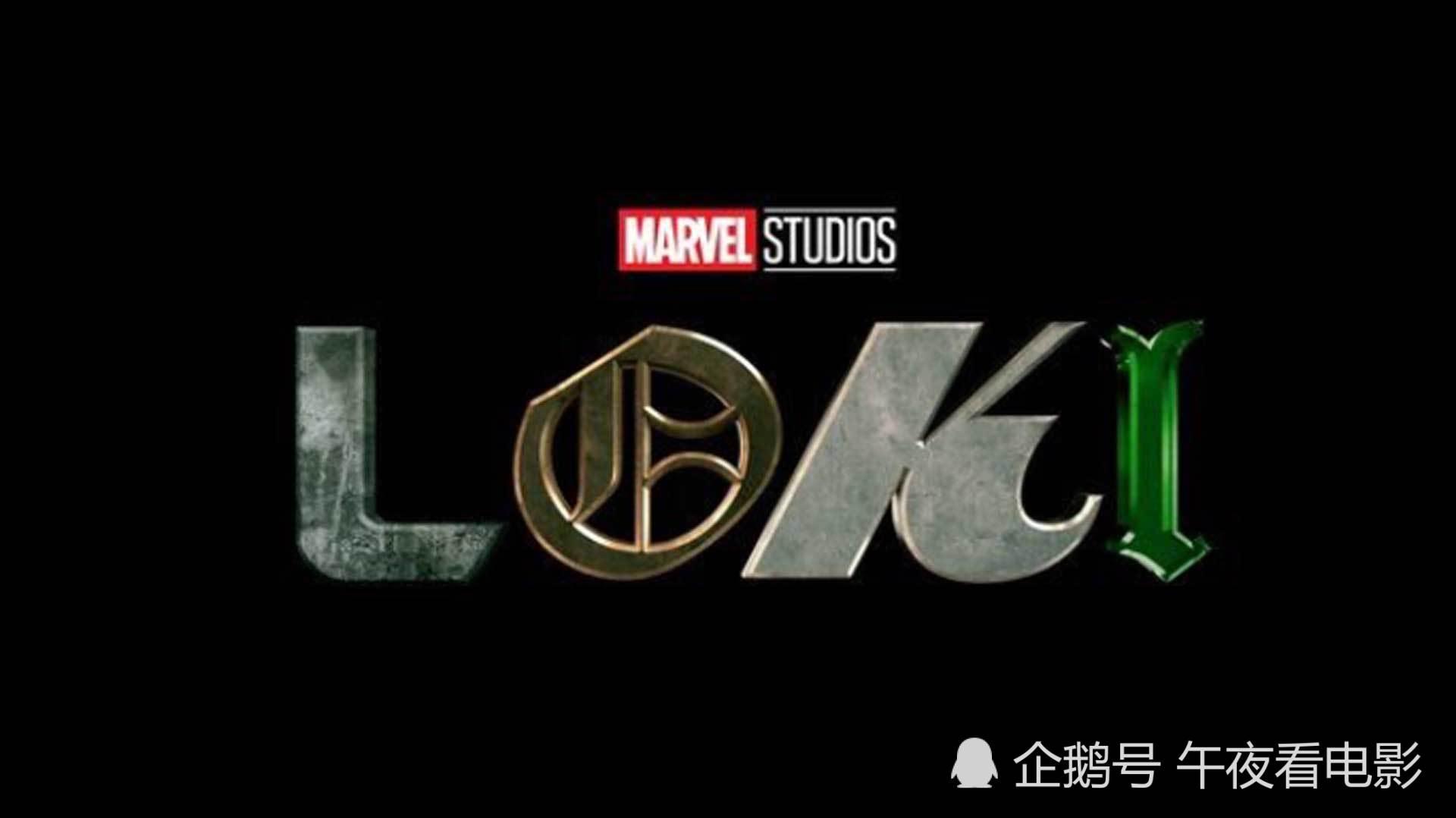 漫威影业正式宣布《洛基》系列原创剧,由汤姆希德勒斯顿主演!