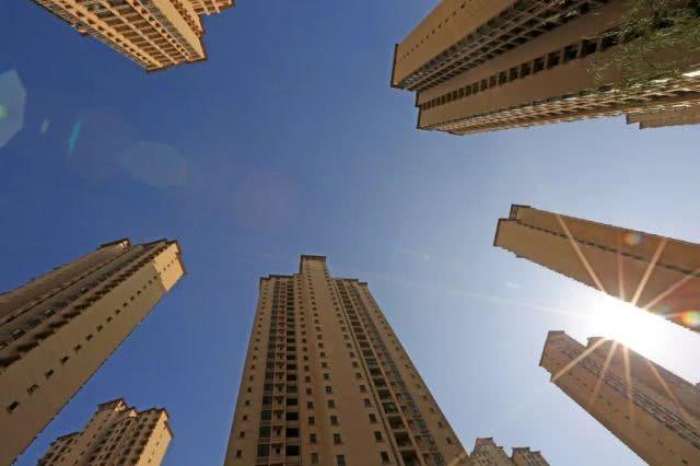 下半年房价怎么走?楼市调控政策如何?这份报告这么说……