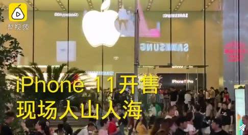 iPhone11翻车了?发烫严重、信号依旧差……