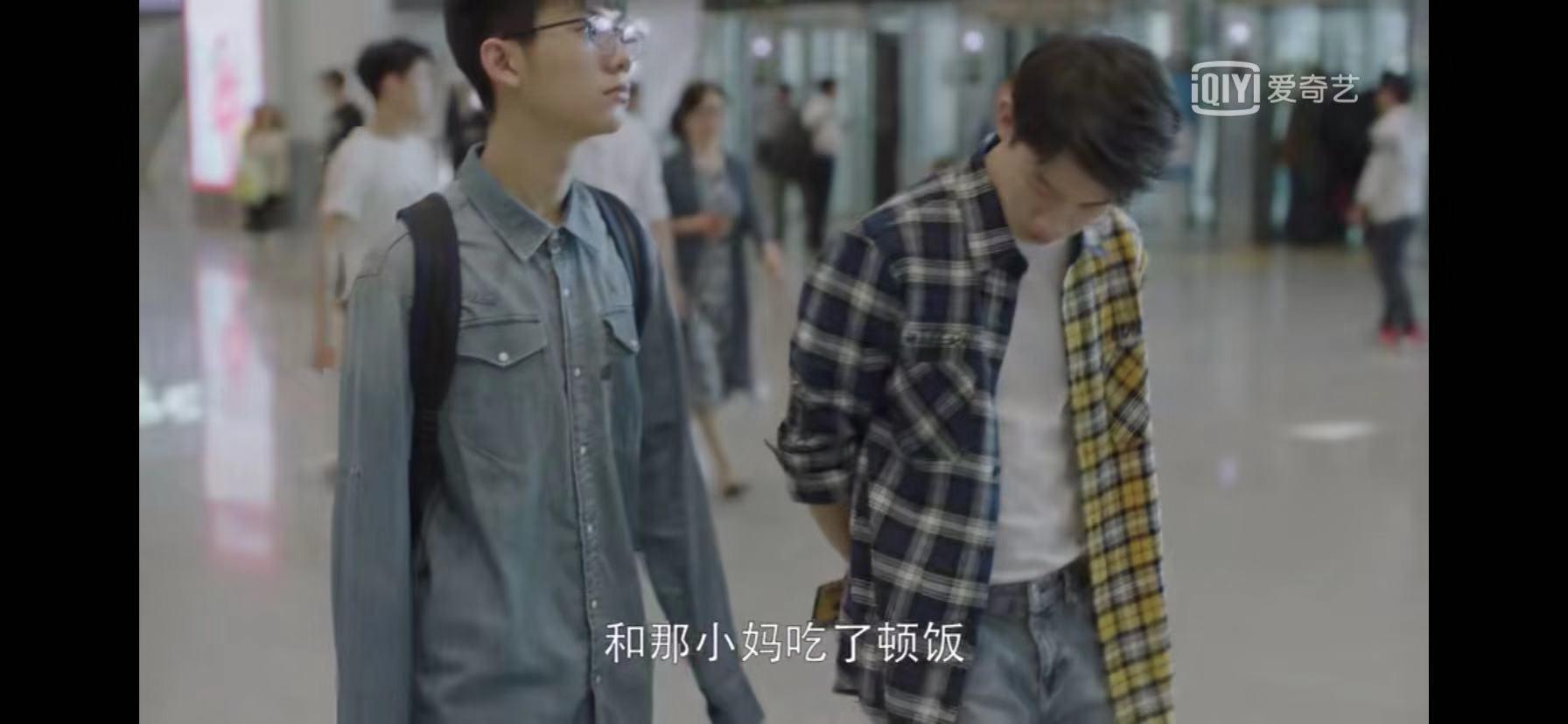 《小欢喜》编剧故意和黄磊过不去?海清扮演童文洁的外甥也叫磊儿