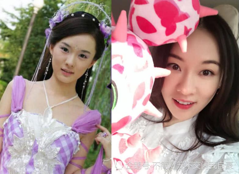 《七仙女》十四年过去,紫儿嫁了,绿儿变女神,她36岁像18岁