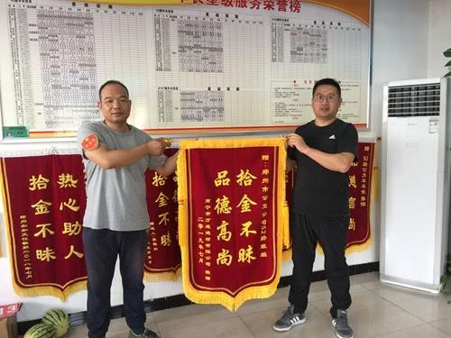 乘客苦等俩小时 只为把锦旗送到郑州公交车长手中