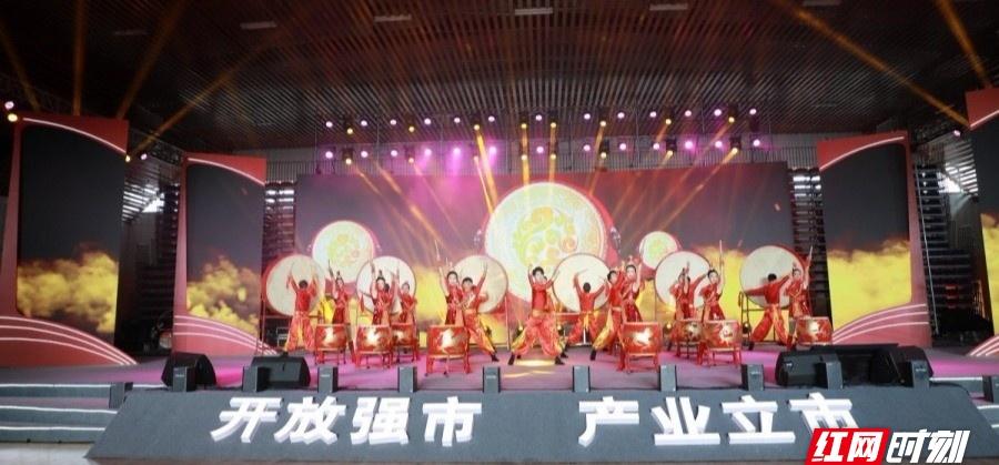 首届津市牛肉米粉美食文化节开幕